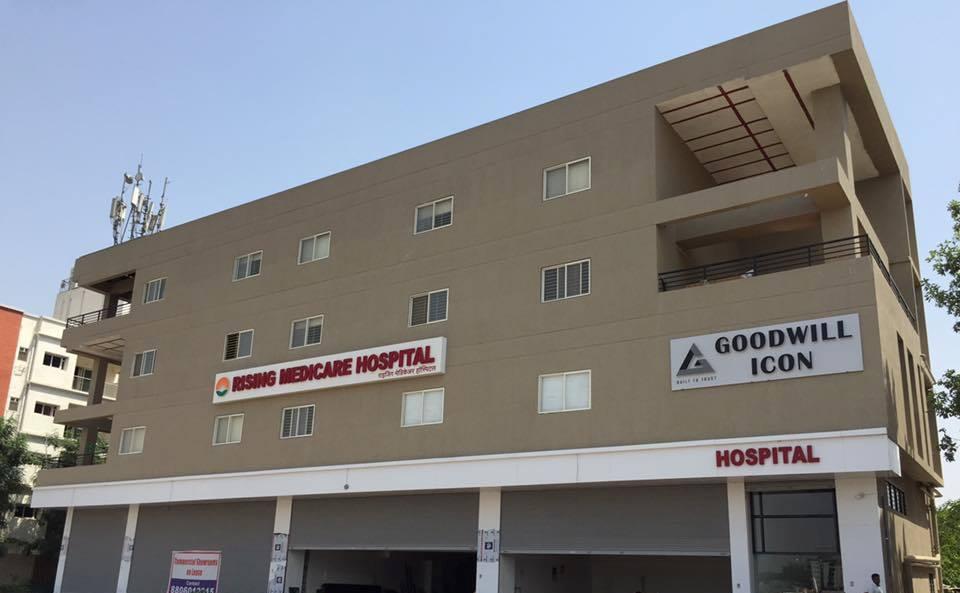ivf test tube baby centre in kharadi